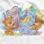 12 лет