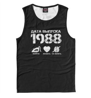 Дата выпуска 1988