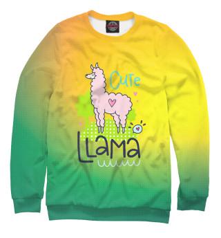 Cute Lama