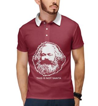 Карл Маркс не Санта