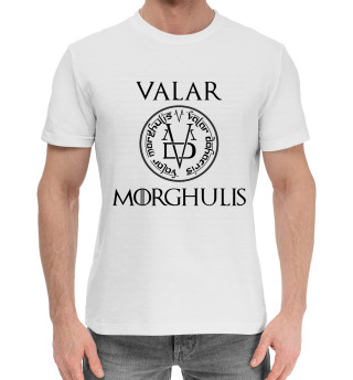 Мужская хлопковая футболка Валар моргулис