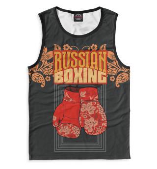 Russian Boxing