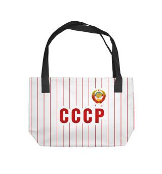 Пляжная сумка СССР