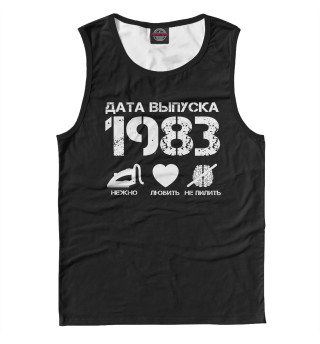 Дата выпуска 1983