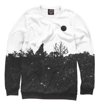 Мужской свитшот Волк в звездном лесу