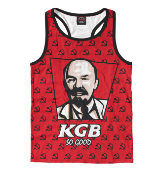 KGB So Good