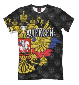 Мужская футболка Алексей (герб России)