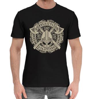 Мужская хлопковая футболка Варяг