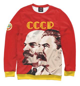 Женский свитшот Ленин - Сталин