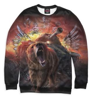 Мужской свитшот Медведь и танк