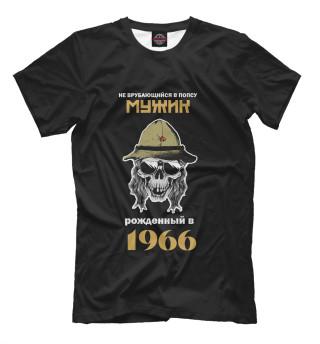 Мужская футболка Мужик (1966)