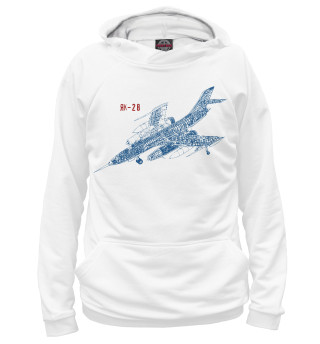 Мужское худи Як-28