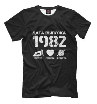 Дата выпуска 1982