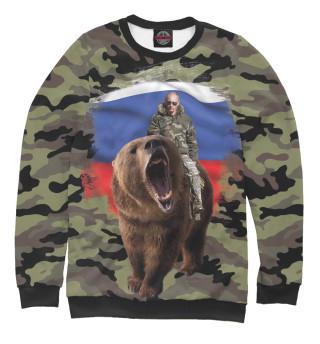 Мужской свитшот Путин на медведе