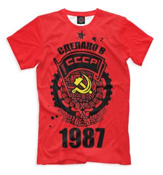 Сделано в СССР — 1987