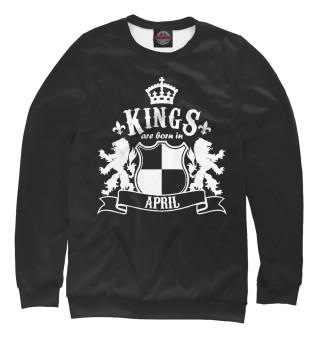 Короли рождаются в апреле