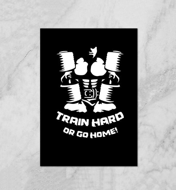 Тренируйся усерднее или иди домой