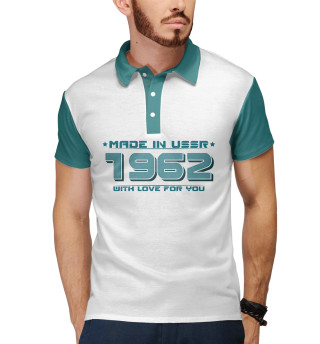 Made in USSR 1962
