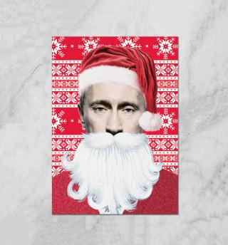 Путин Дед Мороз
