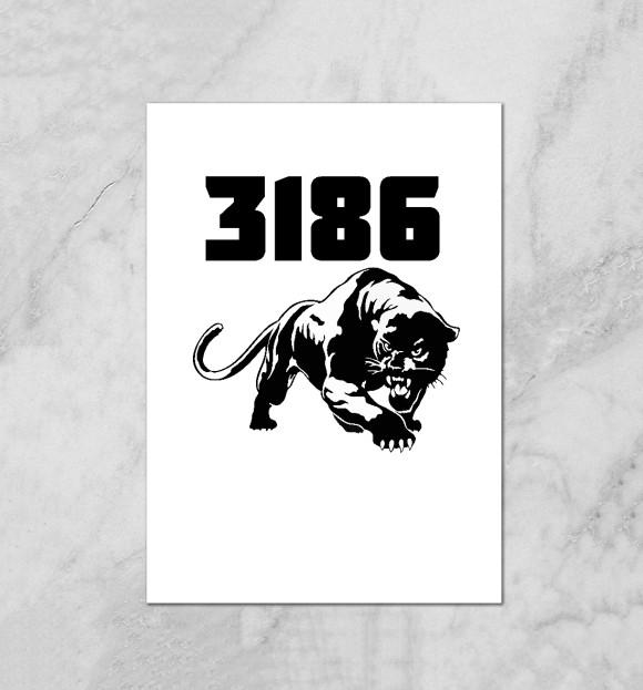 ОДОН В/ч 3186