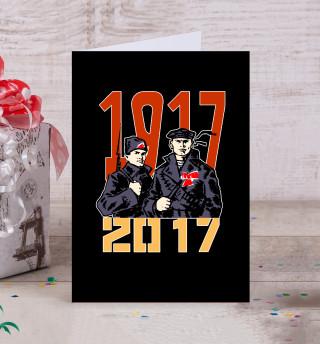 К 100 летию Революции