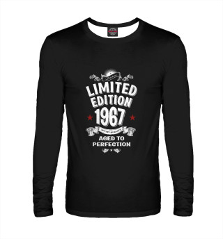 Превосходный возраст - 1967