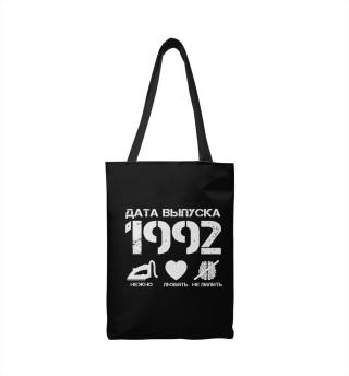 Дата выпуска 1992