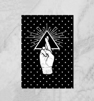 Рука просвещения