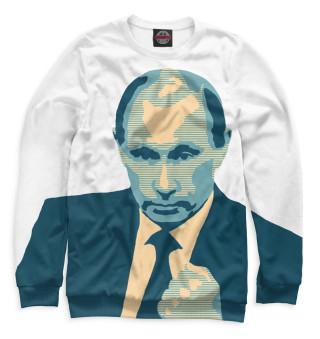 Мужской свитшот Путин