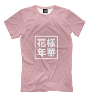 Мужская футболка BTS