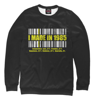 I MADE IN 1985
