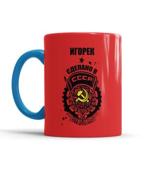 Кружка Игорек — сделано в СССР