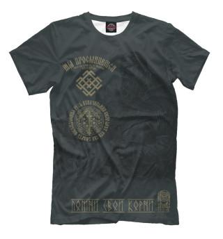 Мужская футболка Сварог