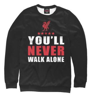 Мужской свитшот Ливерпуль - ты никогда не будешь один