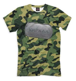 Военный Кирилл
