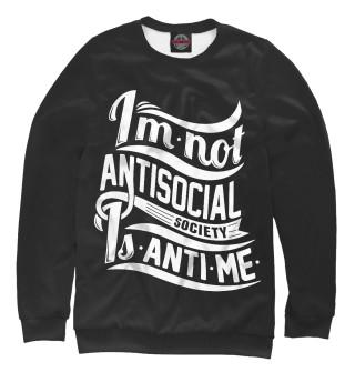 Мужской свитшот Antisocial