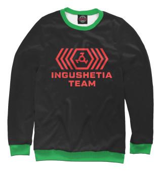 Ingushetia Team