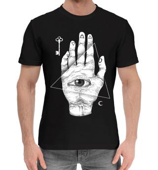 Мужская хлопковая футболка Колдовская рука