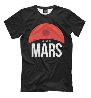 Футболка для мальчиков Отвези меня на Марс