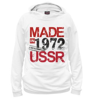 1972 год рождения