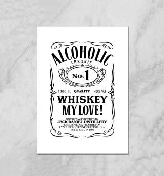 Alcoholic №1
