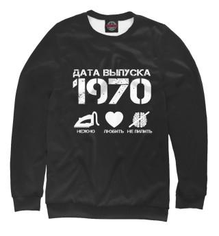 Дата выпуска 1970