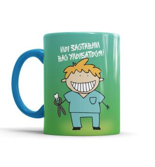 Кружка Стоматолог