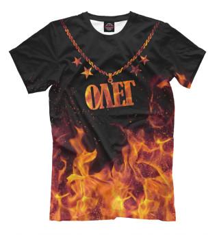 Мужская футболка Олег