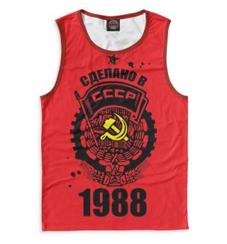 Сделано в СССР — 1988