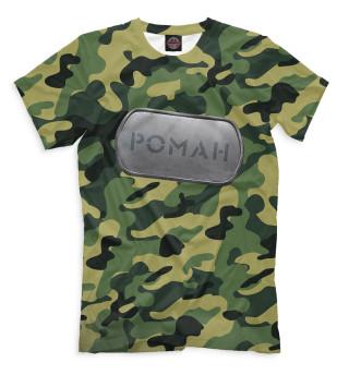 Мужская футболка Военный Роман
