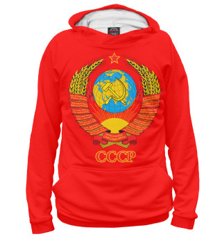 Мужское худи Герб СССР