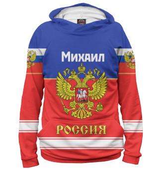 Мужское худи Хоккеист Михаил
