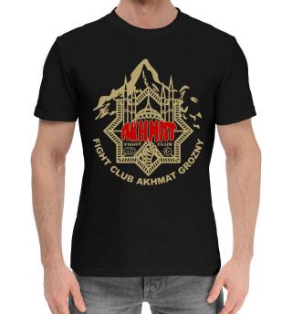 Мужская хлопковая футболка Akhmat
