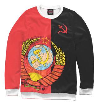 Женский свитшот СССР